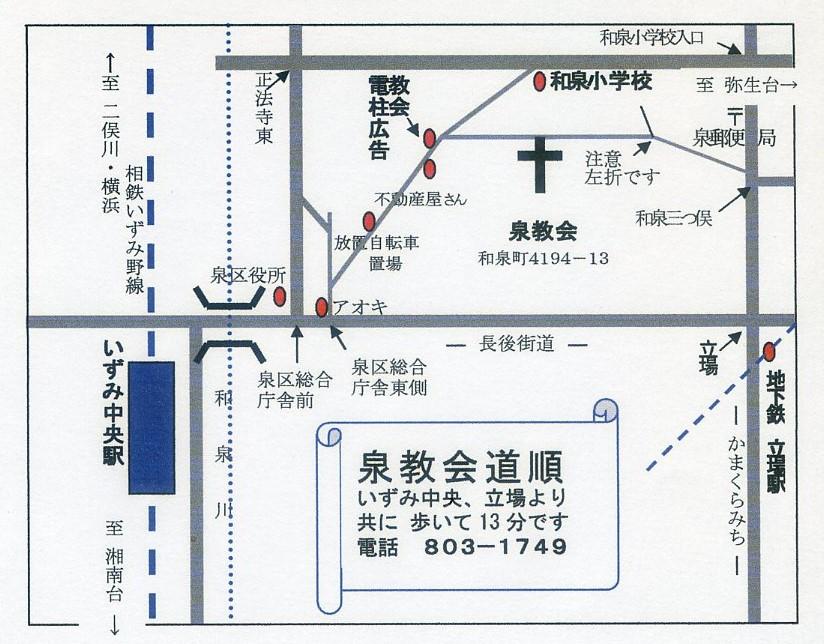 教会地図2014029